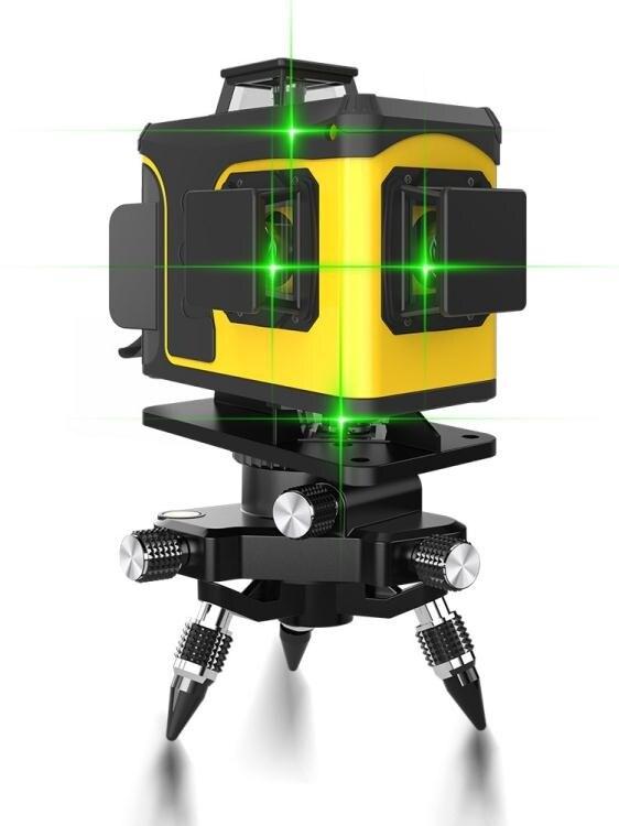 水平儀 16線綠光紅外線水平儀高精度強光細線12線激光貼地貼墻平水儀