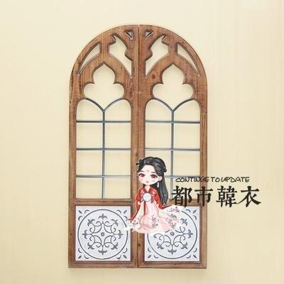壁掛假窗戶 美式假窗戶裝飾 木質復古窗壁掛 鐵藝牆飾櫥窗陽台牆面遮擋掛件T【全館免運 限時鉅惠】