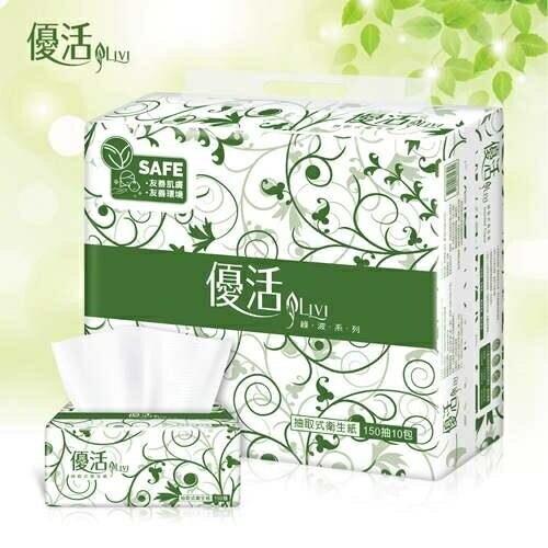 Livi 優活  抽取式衛生紙150抽10包8袋 原價899,限時優惠