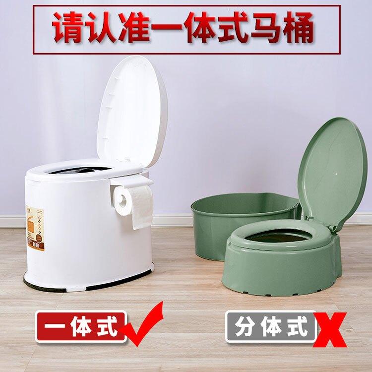 老人坐便器孕婦可移動馬桶老年人坐便椅成人便攜式家用塑料大便椅YJT  新年鉅惠 台灣現貨