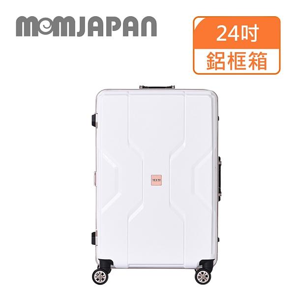 買就送旅行袋【MOM JAPAN】24吋 日系時尚 PP材質鋁框 行李箱/鋁框行李箱(3002 珍珠白)【威奇包仔通】