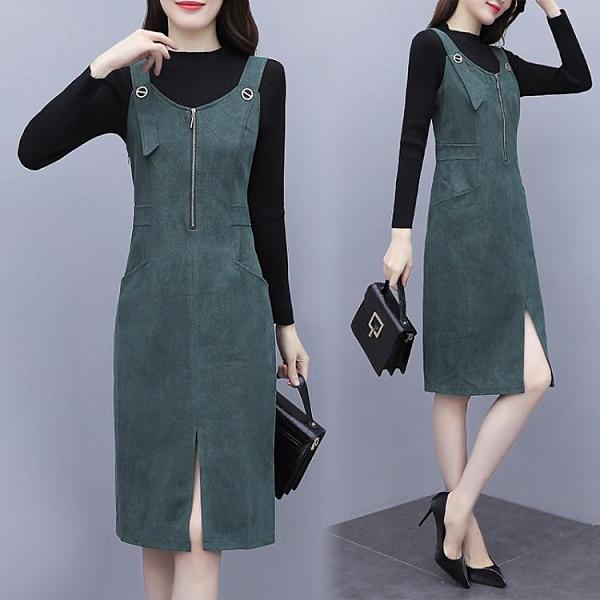 兩件式洋裝 減齡連身裙2021年秋裝大碼女裝胖mm長袖氣質顯瘦背帶裙兩件套洋氣 艾維朵