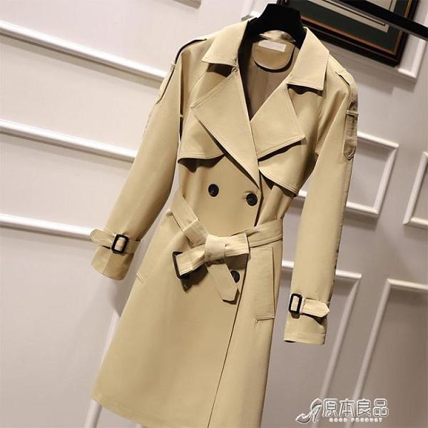 風衣女 赫本風風衣女中長款小個子2020春秋季流行新款韓版寬鬆大衣女外套 原本良品