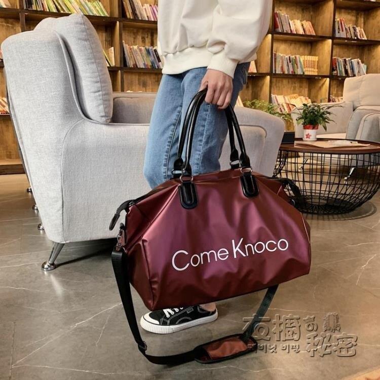 旅行包大容量女手提時尚輕便攜網紅健身衣服袋子男短途小型行李包