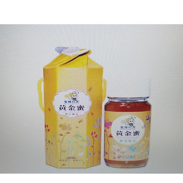[9玉山最低網] 蜜蜂阿虎 黃金蜜