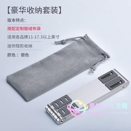 床上桌 ipad支架散熱器金屬平板電腦學習神器手機桌面支撐可調節