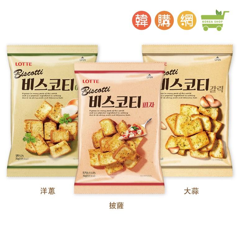 韓國樂天麵包餅70g(大蒜/披薩/洋蔥)【韓購網】