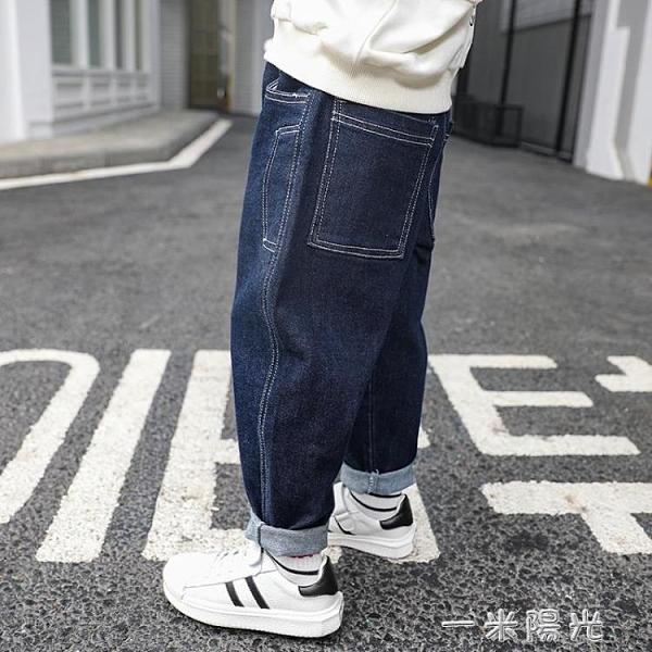男童秋裝牛仔褲兒童春秋2020新款洋氣長褲潮男孩休閒韓版外穿褲子 一米陽光
