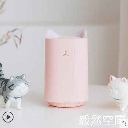 家用紫外線室內靜音嬰兒孕婦LED驅蚊神器隨身去蚊子宿舍用小孩日本電子 七夕節