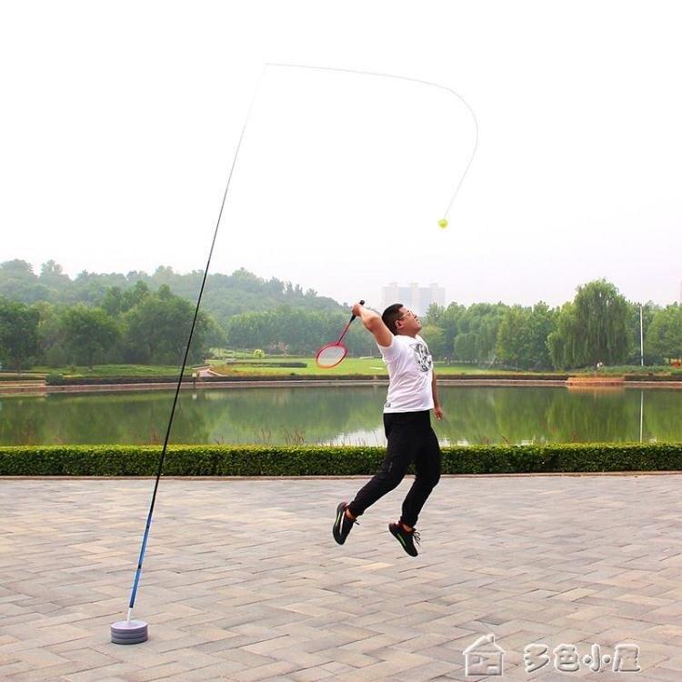 羽毛球訓練器便攜一個人的羽毛球單人打回彈練習自回旋輔助器