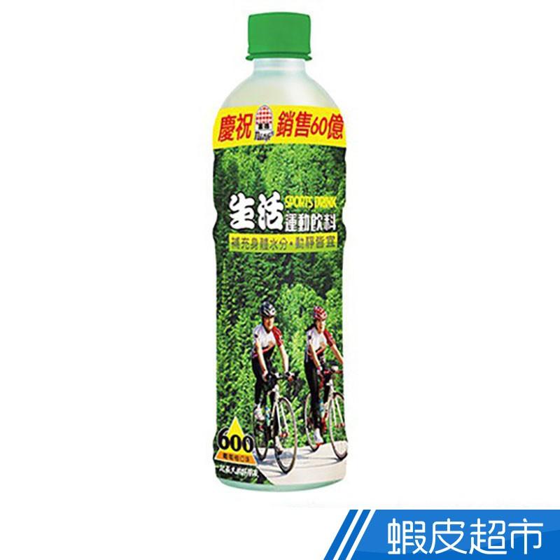 生活 運動飲料(600mlx24入) 現貨 蝦皮直送