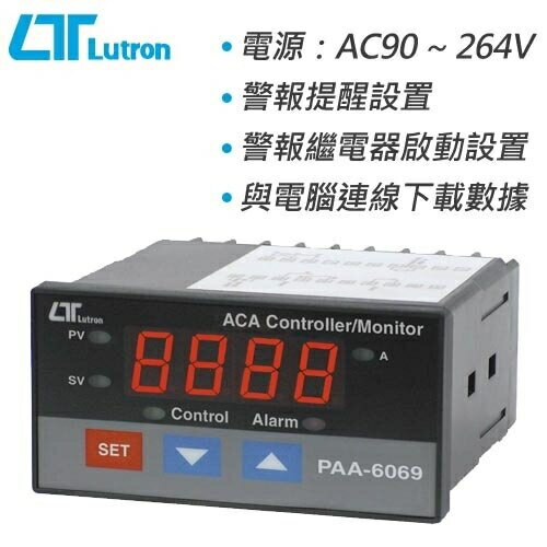 Lutron路昌 交流電流控制監控顯示錶 PAA-6069