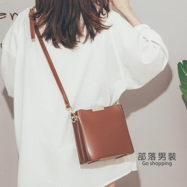 水桶包 高級感小眾洋氣水桶包包女包2020新款潮時尚簡約百搭斜背包女