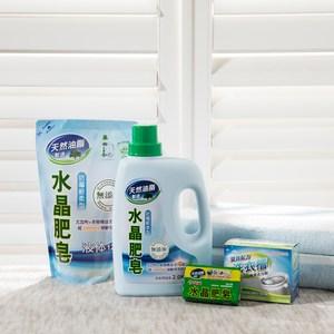 水晶肥皂洗衣福袋(防霉輕柔2kg+1640141.2kg+洗衣槽去汙劑+水晶肥皂150g)