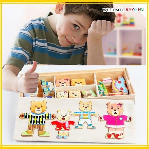 木製小熊/小兔 益智手抓穿衣配對遊戲拼圖 拼板 玩具