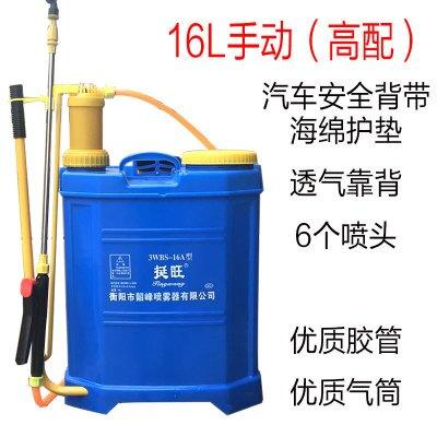 噴霧器 噴霧器農用小型背式高壓力噴霧桶氣壓式噴霧瓶農霧手動澆花噴水壺