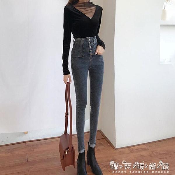 早冬新款韓版時尚高腰單排扣chic彈力牛仔褲修身顯瘦百搭鉛筆褲女