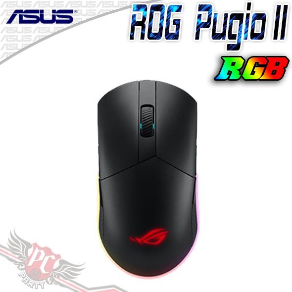 華碩 ASUS ROG PUGIO II 無線光學滑鼠 PC PARTY