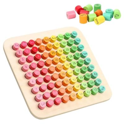 colorland兒童乘法口訣表 木質九九乘法口訣數學玩具 兒童玩具