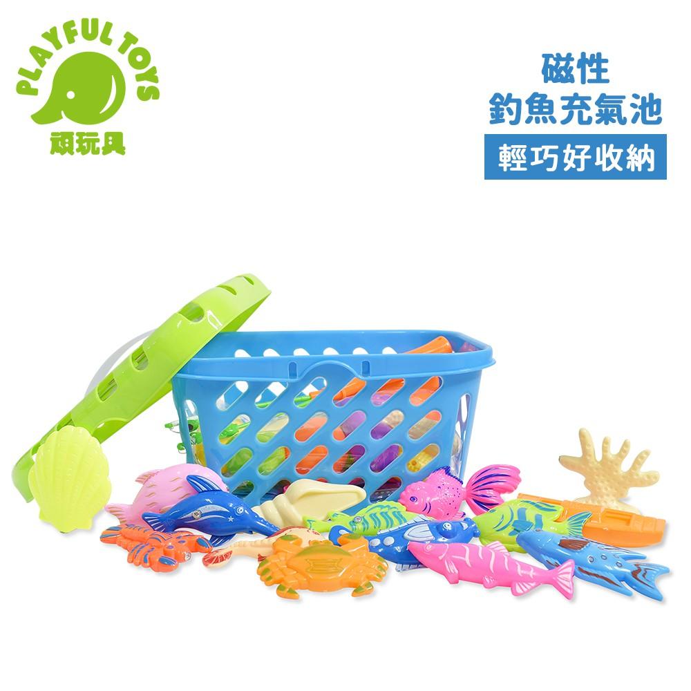 【Playful Toys 頑玩具】磁性釣魚充氣池 (兒童戲水 寶寶洗澡 親子撈魚 家庭聚會 室內遊戲)