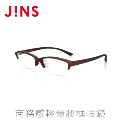 JINS 商務感輕量膠框眼鏡(特AMRN16S172)