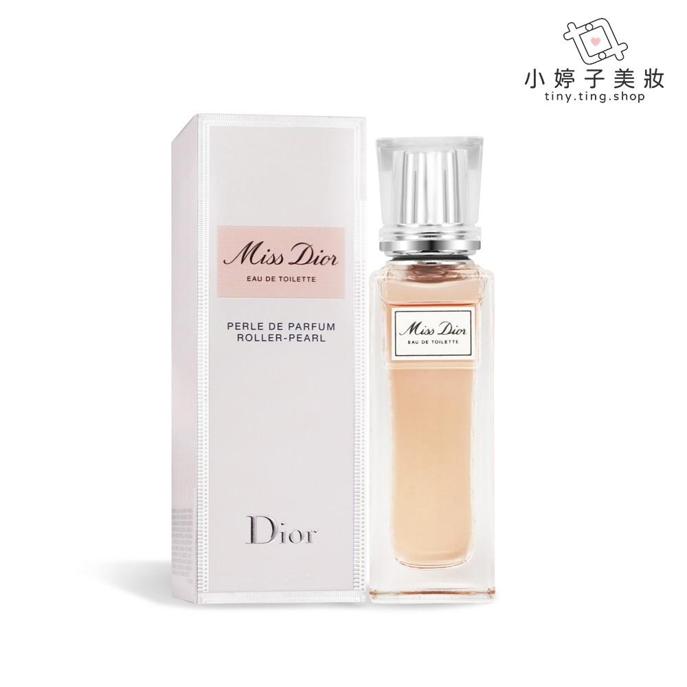 Dior 迪奧 Miss Dior 親吻淡香水 20ml 小婷子