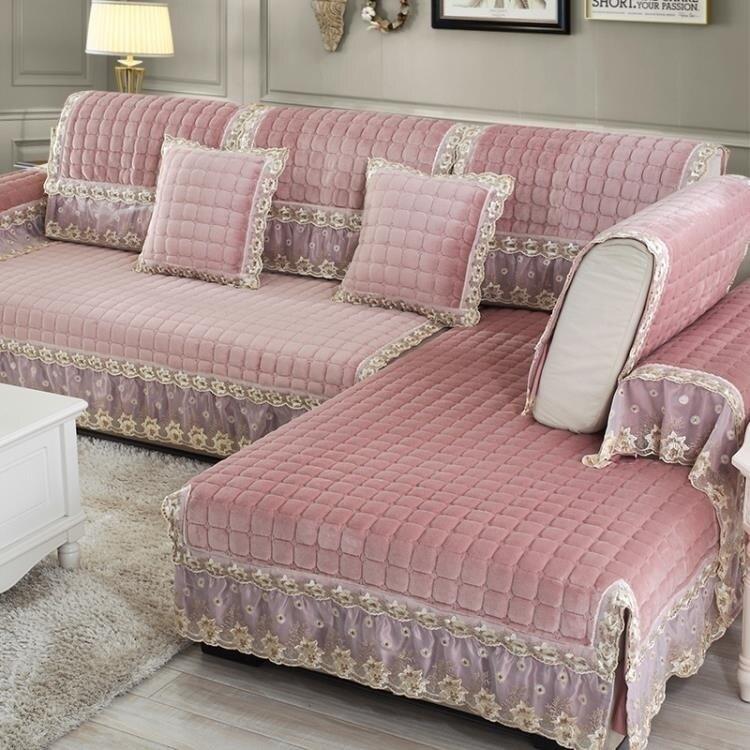 沙發墊 沙發墊布藝沙發套全包萬能套防滑歐式沙發罩坐墊簡約現代四季通用