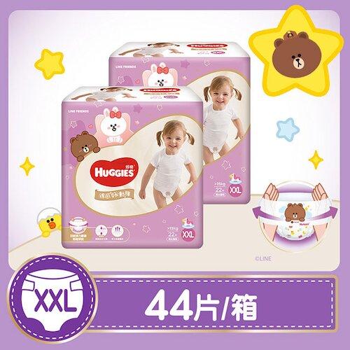 好奇裸感好動褲XXL22片x2包/箱(共44片)