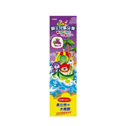 獅王兒童牙膏-葡萄45gX12支