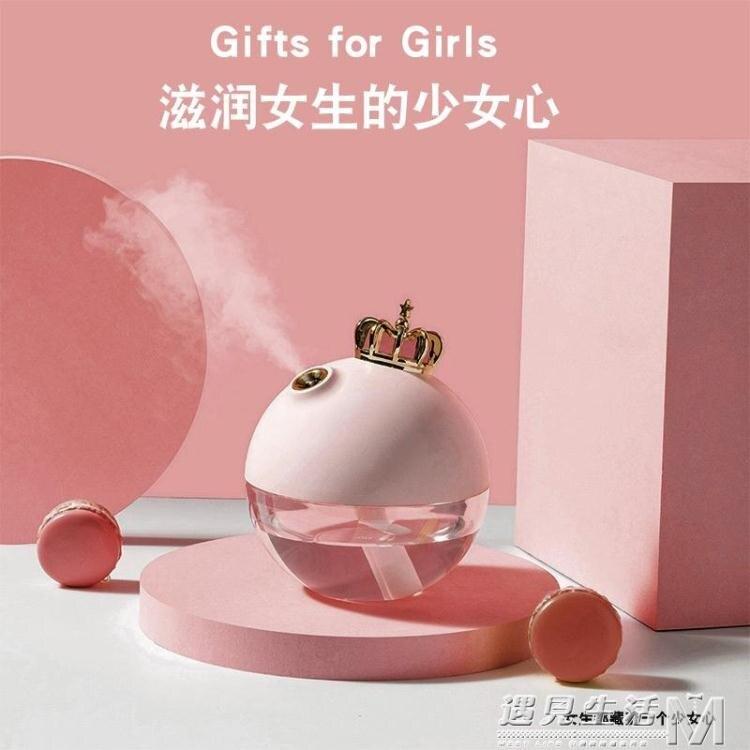 生日禮物女生送閨蜜少女心雜貨店送女朋友特別精致創意小實用畢業 雙十一全館免運