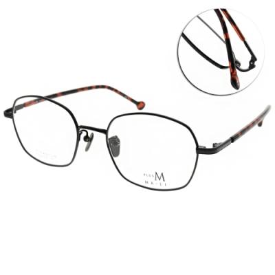 MA-JI MASATOMO 光學眼鏡 多邊框款 鈦/深紅黑-琥珀紅 #PMJ051 C4