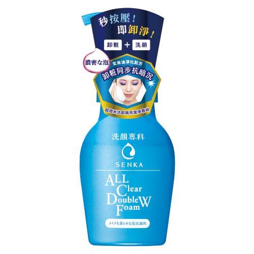 洗顏專科超微米洗卸兩用潔淨慕絲150ml【愛買】