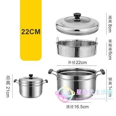 蒸籠蒸鍋 小一層1單層家用蒸飯鍋不銹鋼湯隔水蒸煮兩用日式迷你2人