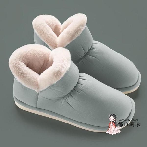 棉拖鞋 秋冬棉拖鞋女家居包跟厚底情侶防滑保暖棉鞋女冬天一腳蹬加絨