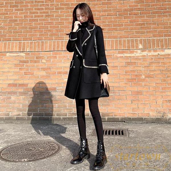 大衣外套女小個子時尚休閒中長款毛呢外套【繁星小鎮】