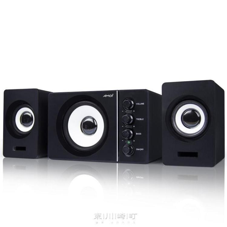 Amoi/夏新 A830電腦音響藍芽臺式迷你家用重低音炮手機有線小音箱  新年鉅惠 台灣現貨