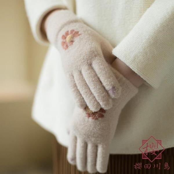 手套女冬可愛韓版加絨毛絨防寒騎行保暖學生【櫻田川島】