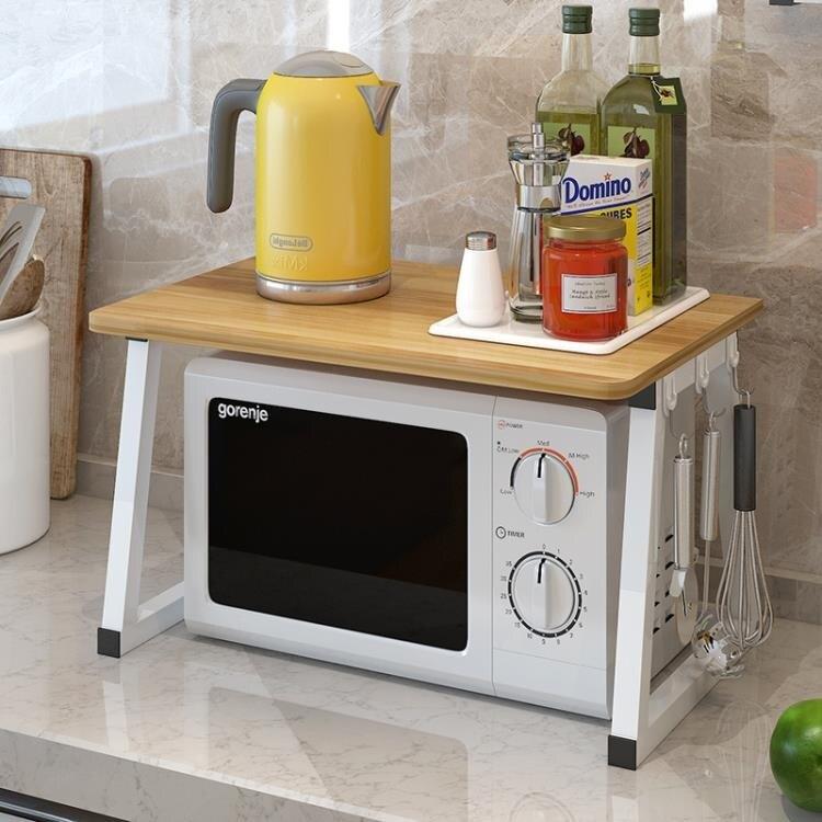 微波爐置物架 廚房置物架微波爐架烤箱架子2層收納架電飯煲多功能雙層調味料架