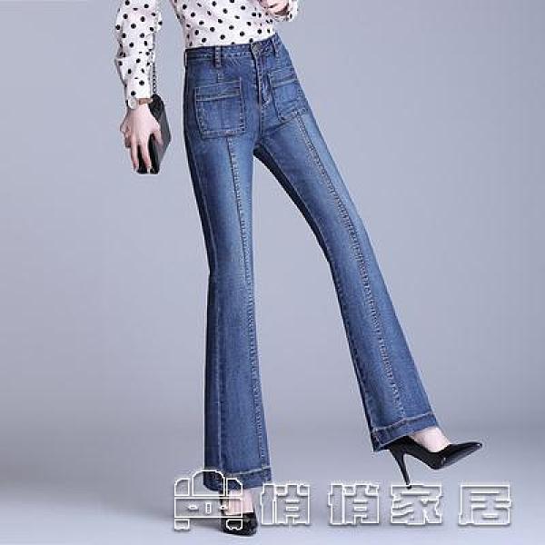 牛仔褲 牛仔褲女高腰顯瘦直筒寬鬆年秋冬新款女士喇叭褲 17店 俏俏家居