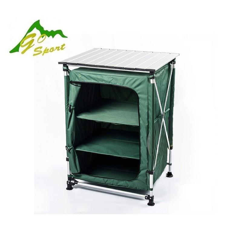 【GO SPORT】台灣 三層櫥櫃料理桌 附鋁捲桌面 (64361)《愛山戶外》