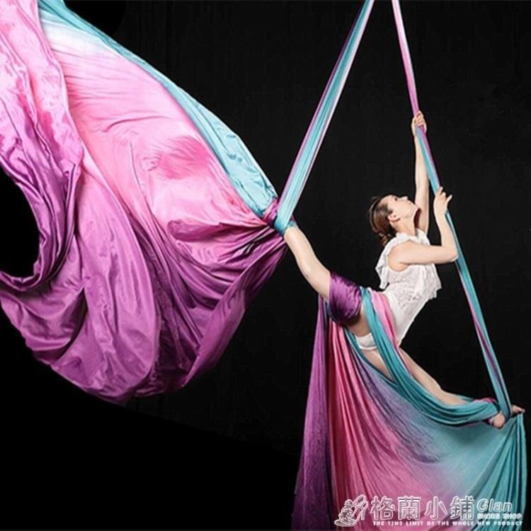 瑞爻空中瑜伽專業高空反重力空中瑜伽吊床瑜伽吊床家用器材伸展帶
