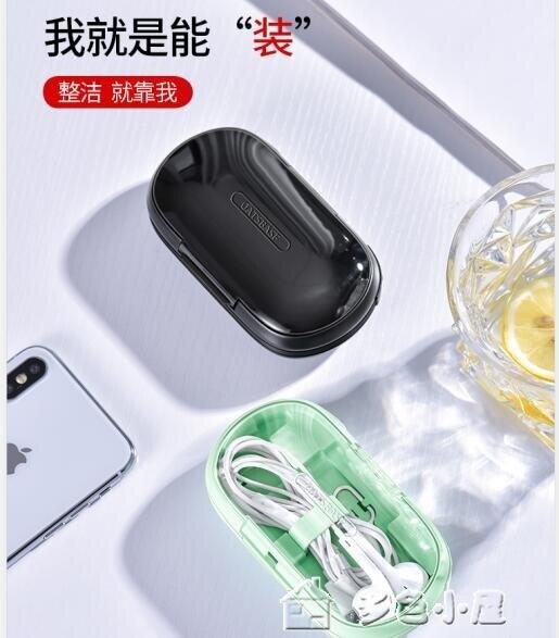 數碼收納包魔盒耳機收納包數據線數碼盒子充電器多功能整理耳機袋便攜手