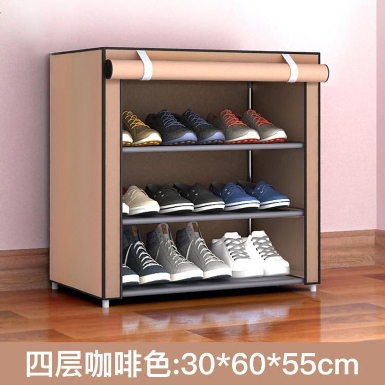 鞋架家用省空間現代多功能經濟型布藝防塵學生宿舍簡易鞋櫃小
