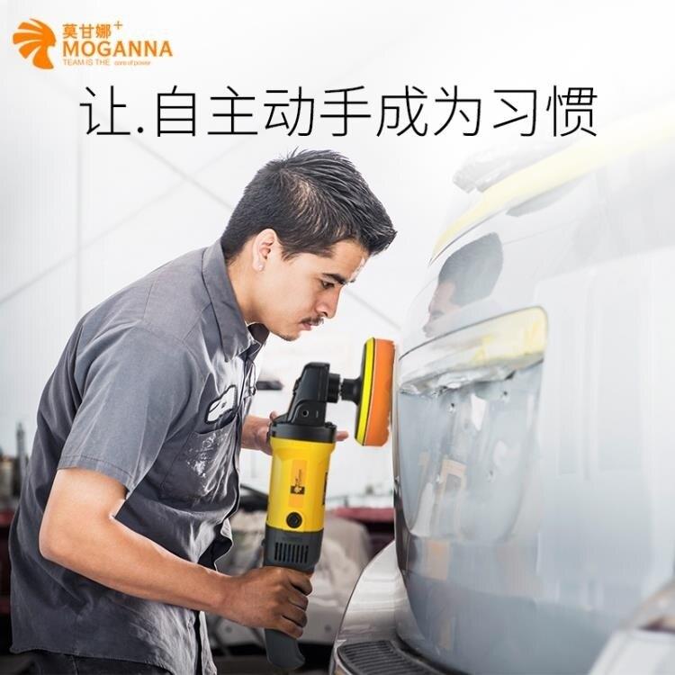 汽車拋光機打蠟機封釉機劃痕修復車用美容家用地板小型220V♠極有家♠