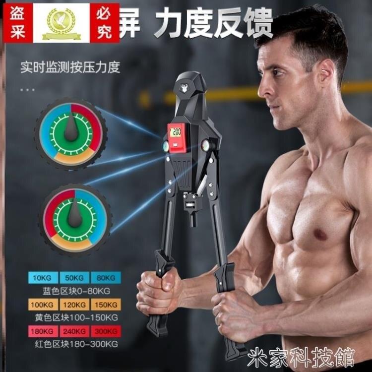 【快速出貨】臂力器 鍛煉胸肌器材臂力器男士家用拉力棒臂力棒液壓男80公斤80kg健身 創時代 雙12購物節