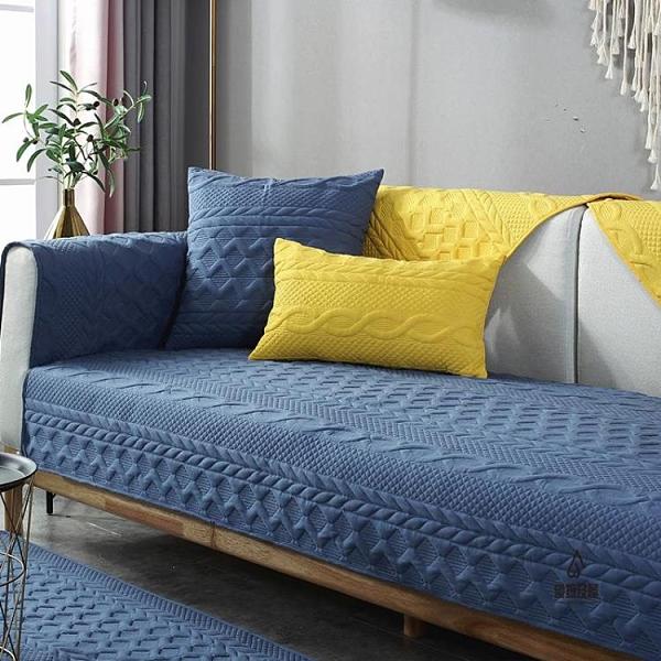 沙發墊布藝四季通用墊子簡約防滑全包沙發套罩靠背巾全蓋坐墊一套【愛物及屋】