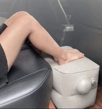 充氣腳墊 飛機充氣腳墊旅行擱腳足踏長途睡覺神器坐火車墊腿便攜按壓歇腳凳
