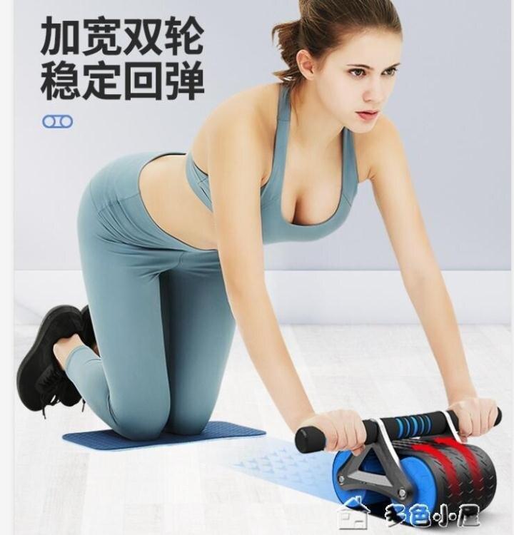 健腹輪朗威自動回彈健腹輪男士家用健身器材腹肌輪女初學者肚子運動