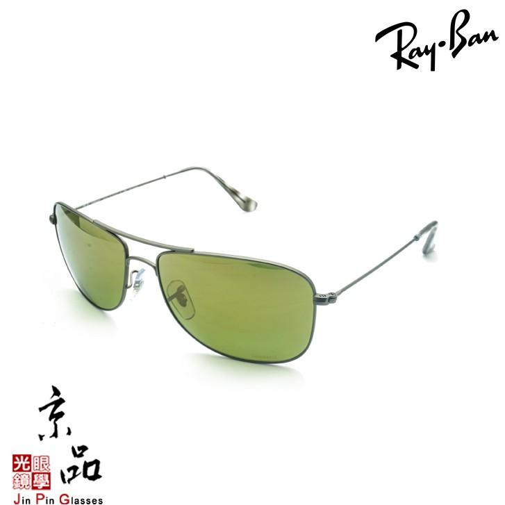 【RAYBAN】RB3543 029/6O 59mm 銀框 極彩偏光墨綠水銀 雷朋太陽眼鏡 直營公司貨 JPG 京品眼鏡