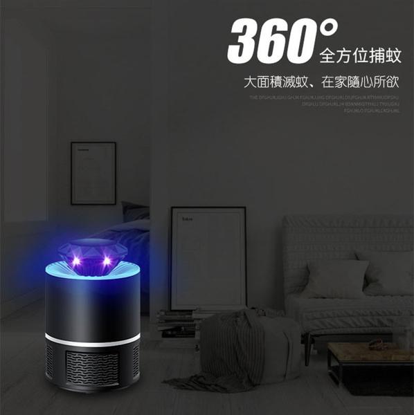 現貨滅蚊燈 USB供電隨時隨處滅蚊全方位捕蚊 交換禮物 交換禮物